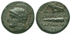 KINGS OF MACEDON. Kassander (316-297 BC). Ae. Obv: Helmeted head of Athena right. Rev: ΒΑΣΙΛΕΩΣ / ΚΑΣΣΑΝΔΡΟΥ. Club and bow in bowcase. SNG Kopenhagen ...