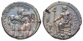 Cilicia, Tarsos AR Stater. Mazaios, satrap of Cilicia and Cappadocia, circa 361/0-334 BC. Baaltars seated left on throne, holding eagle-tipped sceptre...