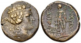 Maroneia AE25, c. 189-49 BC 