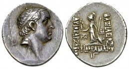 Ariobarzanes I Philoromaios AR Drachm, 84/83 BC 