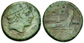 Anonymous AE Semuncia, c. 217-215 BC 