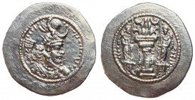 Sassanian Kings, Yazdgird, 399 - 420 AD, Silver Drachm, WH Mint