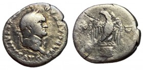 Vespasian, 69 - 79 AD, Silver Denarius, Rare Mule with Reverse of Titus, One of Two Known