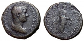 Hadrian, 117 - 138 AD, As with Liberalitas