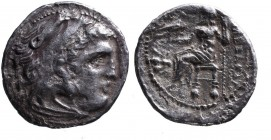 Kings of Macedonia, Alexander III the Great, 336-323 BC, posthumous issue, Magnesia ad Meandrum Mint, ca. 323-319 BC. Head of Herakles wearing lion's ...