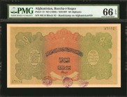 AFGHANISTAN. Baccha-i-Saqao. 50 Afghanis, ND (1928). P-13. PMG Gem Uncirculated 66.