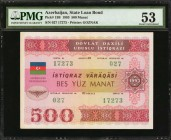 AZERBAIJAN. State Loan Bond. 500 Manat, 1993. P-13B. PMG About Uncirculated 53.