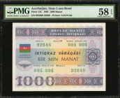 AZERBAIJAN. State Loan Bond. 1000 Manat, 1993. P-13C. PMG Choice About Uncirculated 58 EPQ.