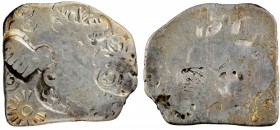 Punch Marked Silver Karshapana Coin of Magadha Janapada.