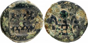 Copper Quarter Karshapana Coin Bhanumitra of Panchala Dynasty.