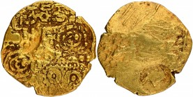Gold Punch Marked Gadyana Coin of Bijjala of Kalachuries of Kalyana.
