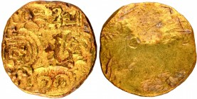 Punch Marked Gadyana Coin of Telugu Chodas of Nellore of Bujaba Series.
