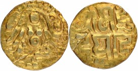 Gold Four and Half Masha Coin of Gangeyadeva of Kalachuris of Tripuri.