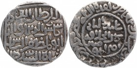 Silver Tanka Coin of Shams ud din Ilyas of Hadrat Jalal Sunargaon Mint of Bengal Sultanate.