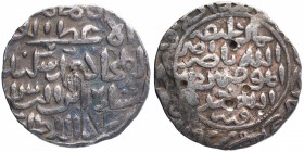 Silver Tanka Coin of Sikandar bin Ilyas of Iqlim Muazzamabad Mint of Bengal Sultanate.
