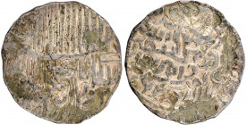 Silver Tanka Coin of Rukn ud din Barbak Shah of Dar ul Darb Mint of  Bengal Sultanate.