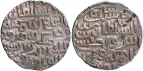 Silver Tanka Coin of Ala ud din Husain Shah of Khazana Mint of Bengal Sultanate.