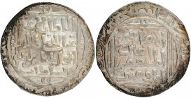 Silver Tanka Coin of Ghiyath ud din Balban of Hadrat Delhi Mint of Delhi Sultanate.