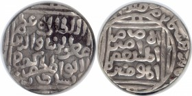 Silver Tanka Coin of Muizz ud din Kaiqubad of Delhi Sultanate.