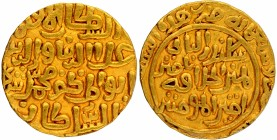 Rare Gold Tanka Coin of Ala ud din Muhammad Khilji of Khilji Dynasty of Delhi Sultanate.