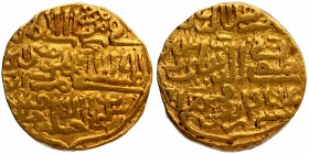 Gold Dinar Coin of Muhammad bin Tughluq of Tughluq Dynasty of Delhi Sultanate.