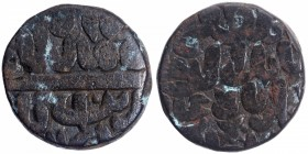 Copper Paisa Coin of Muhammad Adil Shah Suri of Shahgarh Mint of Delhi Sultanate.