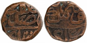 Copper Half Dam Coin of Akbar of Agra Mint.