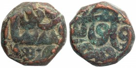 Copper Dam Coin of Akbar of Hadrat Delhi Mint.