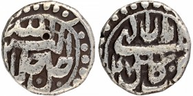 Silver Half Rupee Coin of Akbar of Kabul Mint of Aban Month.