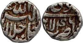Silver Half Rupee Coin of Akbar of Lahore Mint of Di Month.