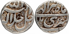 Silver One Rupee Coin of Akbar of Srinagar Mint of Tir Month.