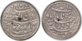 Silver One Rupee Coin of Jahangir of Ahmadabad Mint.