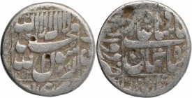 Silver One Rupee Coin of Shahjahan of Daulatabad Mint.