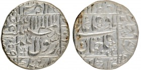 Silver One Rupee Coin of Shahjahan.