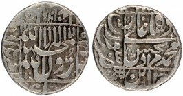 Silver One Rupee Coin of Murad Bakhsh of Surat Mint.