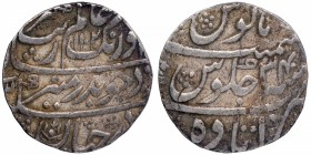 Silver One Rupee Coin of Aurangzeb Alamgir of  Itawa Mint