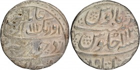 Silver One Rupee Coin of Aurangzeb Alamgir of Itawa Mint.