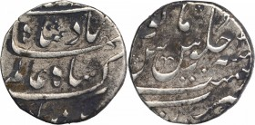 Silver Rupee Coin of Shah Alam Bahadur of Surat Mint.