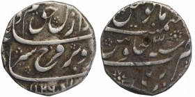 Silver One Rupee Coin of Farrukhsiyar of Bareli Mint.