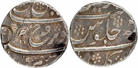 Rare Silver One Rupee Coin of Farukhsiyar of Torgal Mint.
