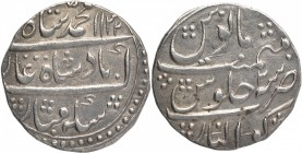 Silver One Rupee Coin of Muhammad Shah of Gwaliar Mint.