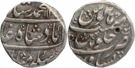 Silver One Rupee Coin of Muhammad Shah of Peshawar Mint.