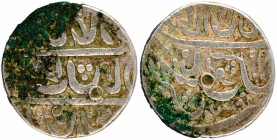 Rare Retograded Silver Rupee Coin of Muhammad Shah of Shahjahanabad Dar ul Khilafa Mint.