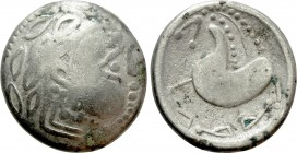 "EASTERN EUROPE. Imitations of Philip II of Macedon (2nd century BC). ""Tetradrachm."" Mint in the northern Carpathian region. ""Schnabelpferd"" type."