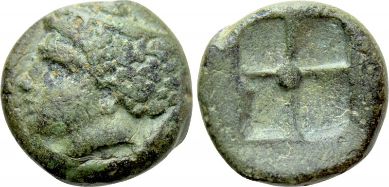 ASIA MINOR? Uncertain. Ae (Circa 5th century). 