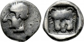 CARIA. Uncertain. Obol (Circa 5th century BC).