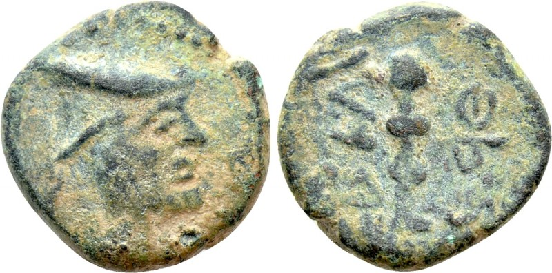 KINGS OF SOPHENE. Mithradates II Philopator (Circa 89-after 85 BC). Dichalkon. 