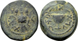 JUDAEA. Jewish War. Ae 1/8 Shekel (66-70). Jerusalem. Dated year 4 (69/70).