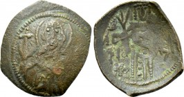 EMPIRE OF TREBIZOND. Alexius II (1297-1330). Trachy.