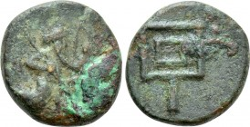 IONIA. Achaemenid Period. Uncertain Satrap (Circa 350-334 BC). Ae. Uncertain mint.